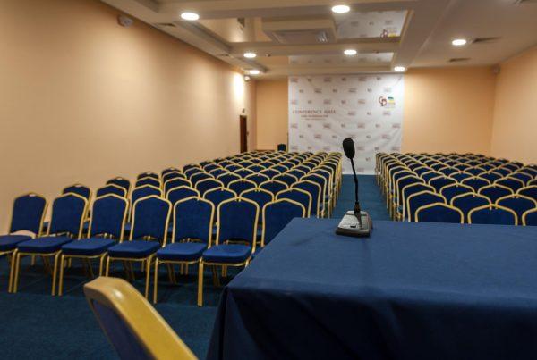 конференц залы хмельницкий