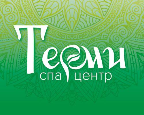 логотип спа центра Тенрмы в СВ Клубе Хмельницкий