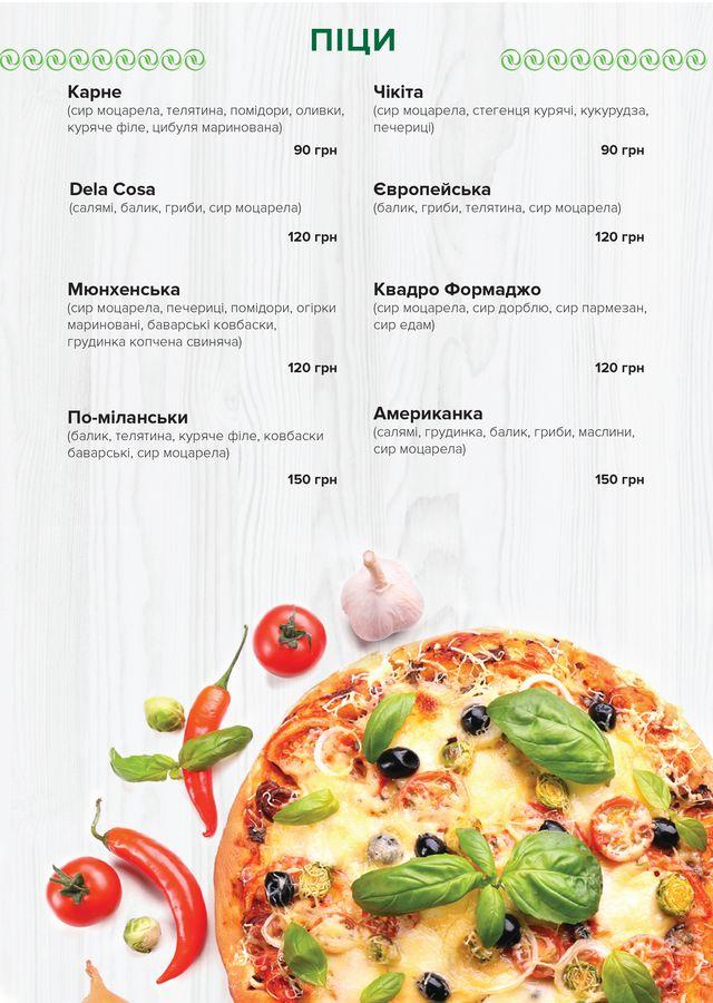 пицца в хмельницком спа центре Термы