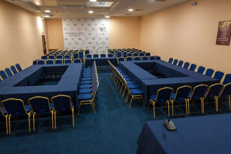 Яка різниця між хорошим та досконалим конференц-сервісом у Хмельницькому?